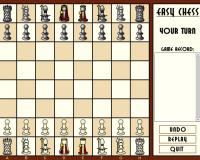 Лёгкие шахматы