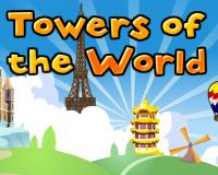 Башни Мира